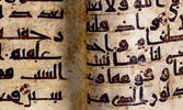 Transcription of the Quran