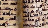 Transcription of the Quran