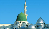 Why we should Love the Prophet