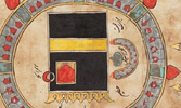 British Museum to stage exhibition dedicated to hajj pilgrimage
