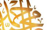 Mawlid (Holy Birth) Activities of Lastprophet.info