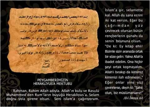 Prophet Muhammad's Letter to Heraclius