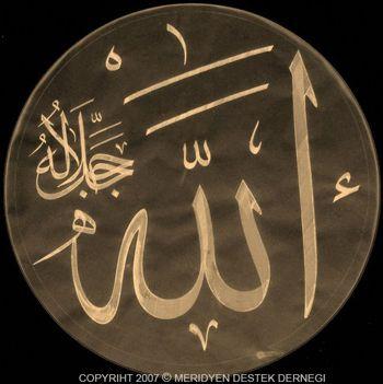 'Allah'