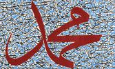 Prophet Muhammad a unique historical figure
