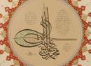 Ali Hüsrevoğlu Collection