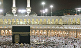 Hajj: an Inward and Outward Journey