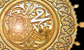 """A Portrait of the Prophet: Reflections on the Messenger of Allah"""