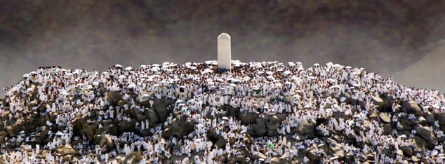 Hajj in 23 Questions - From the Editor - Muhammad (pbuh