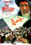 Qatar and Iran to make films about the Prophet