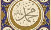 World's largest Prophet Muhammad Museum to open in Istanbul
