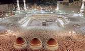 Refreshing Our Faith in the Month of Dhu al-Hijjah