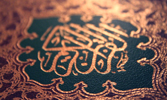The story of the Qur'an: From the lips of the Prophet to the holy book