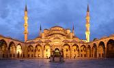 The Earth Is My Masjid