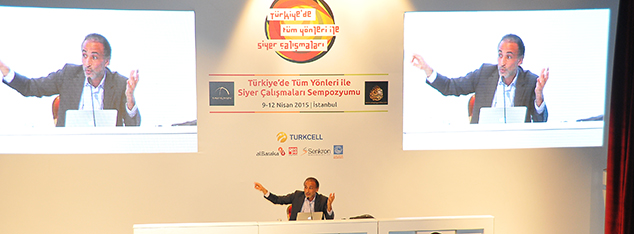 International Seerah Symposium
