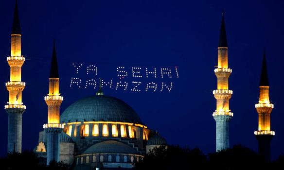 The School of Ramadan