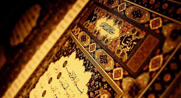 Ramadan: The Celebration of Revelation