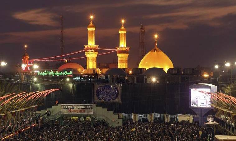 A Story of Betrayal: KARBALA