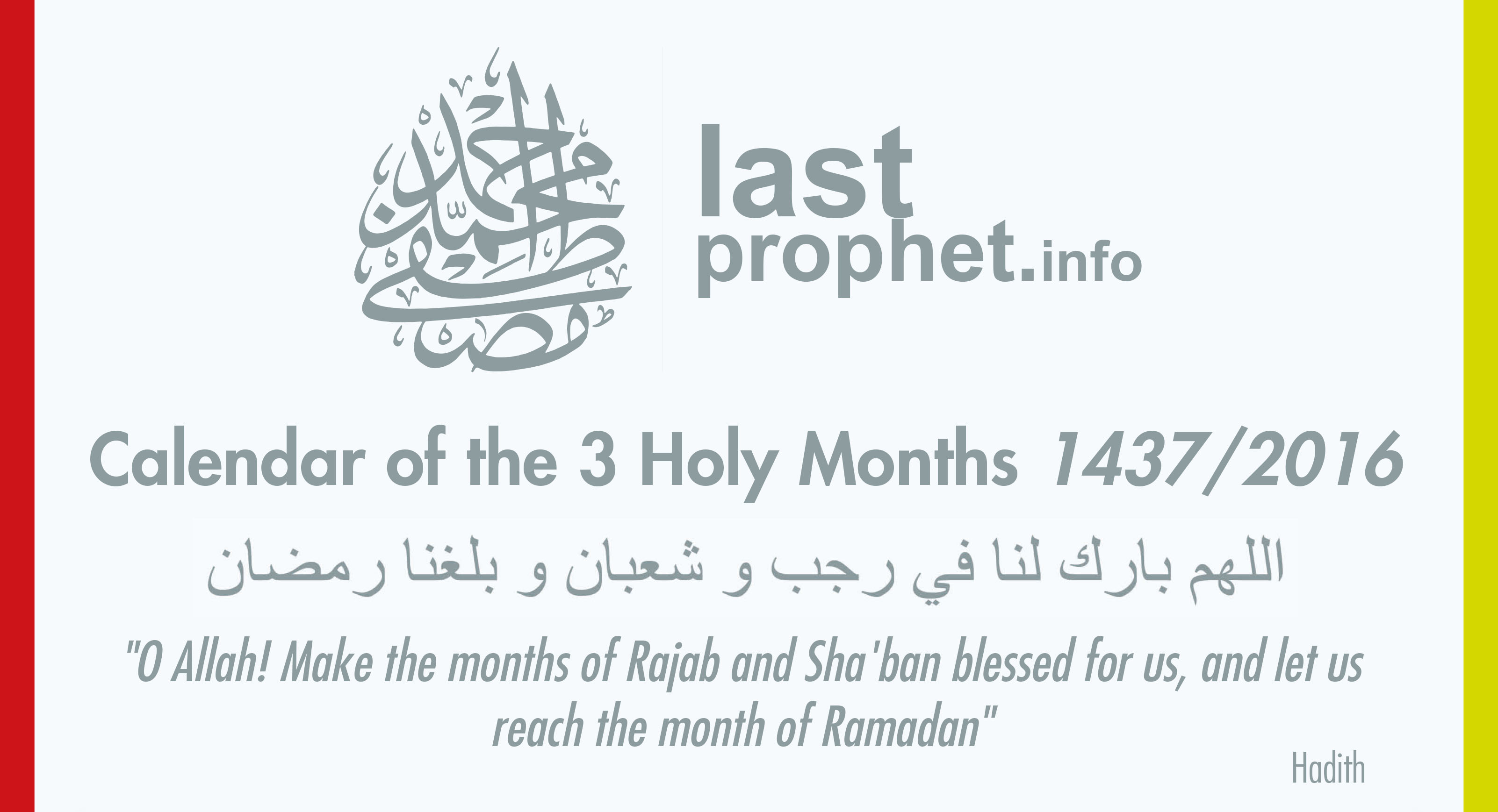 Calender of the 3 Holy Months