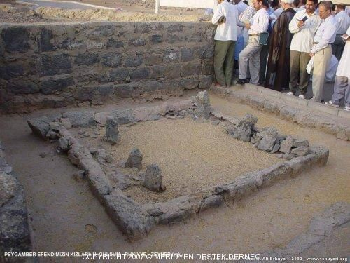 Graves of the Prophet Muhammad's daughters