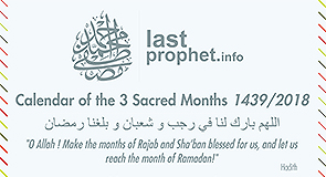 The 3 Sacred Months 2018