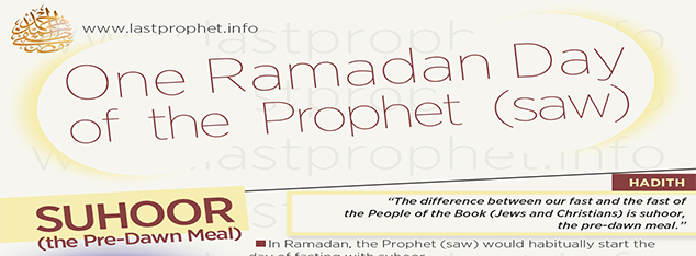 One Ramadan Day of the Prophet Muhammad (saw)