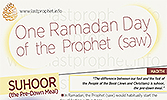 One Ramadan Day of the Prophet Muhammad (saw)