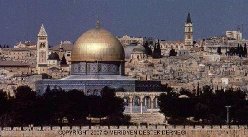 The Dome of the Rock ('Umar Mosque)