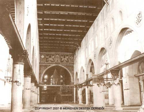 Al-Aqsa Mosque, interior view