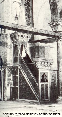 Al-Aqsa Mosque pulpit (Minbar)