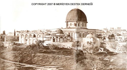 Dome of the Rock, general view