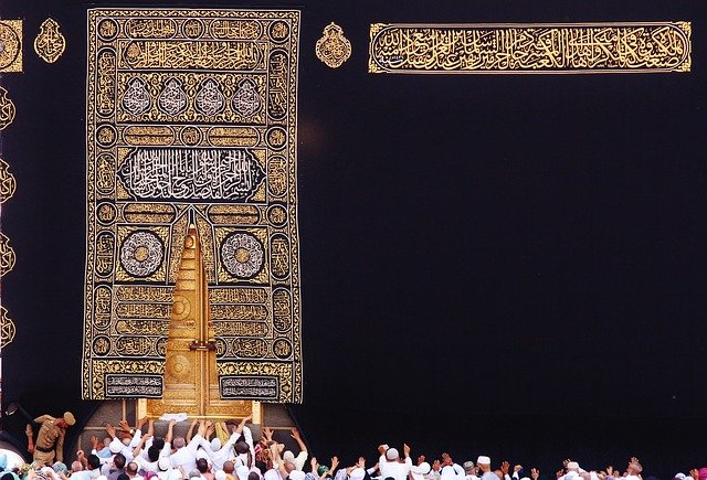 Coronavirus: Saudi Arabia to Gradually Resume Umra Pilgrimage