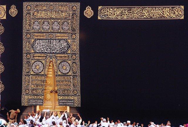 Coronavirus: Saudi Arabia to Gradually Resume Umra Pilgrimage