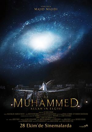 the messenger movie islam