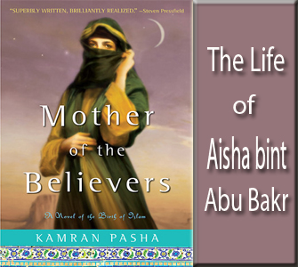 Aisha, mother of belivers