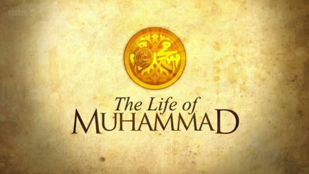 Review the life of muhammad episode 1 from the editor muhammad