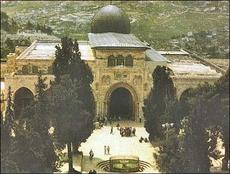 How and When Did The Miraj Take Place? - Salih Sabri Yavuz