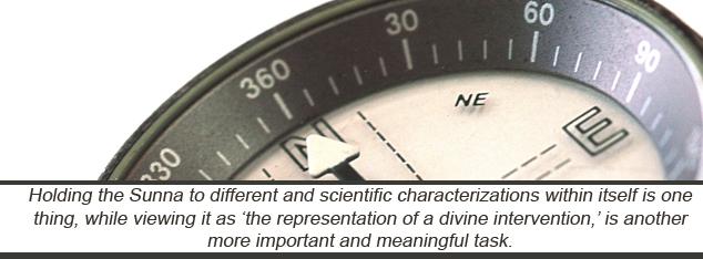 The Compass Of Our Servanthood - Prof Mehmet Erkal - Muhammad  Pbuh